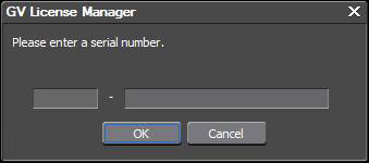 Gv license manager crack version